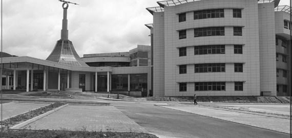 National Institute for Legislative & Democratic Studies (NILDS)