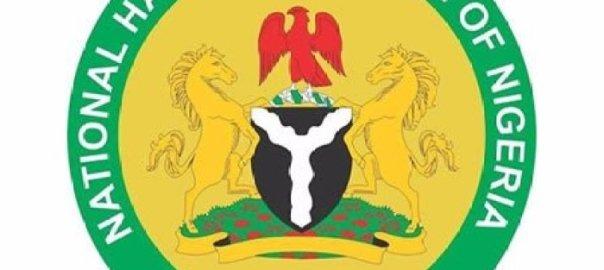 NAHCON logo