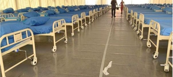 CORONAVIRUS: Covid isolation centre, Akwa Ibom. [PHOTO CREDIT: BBC]