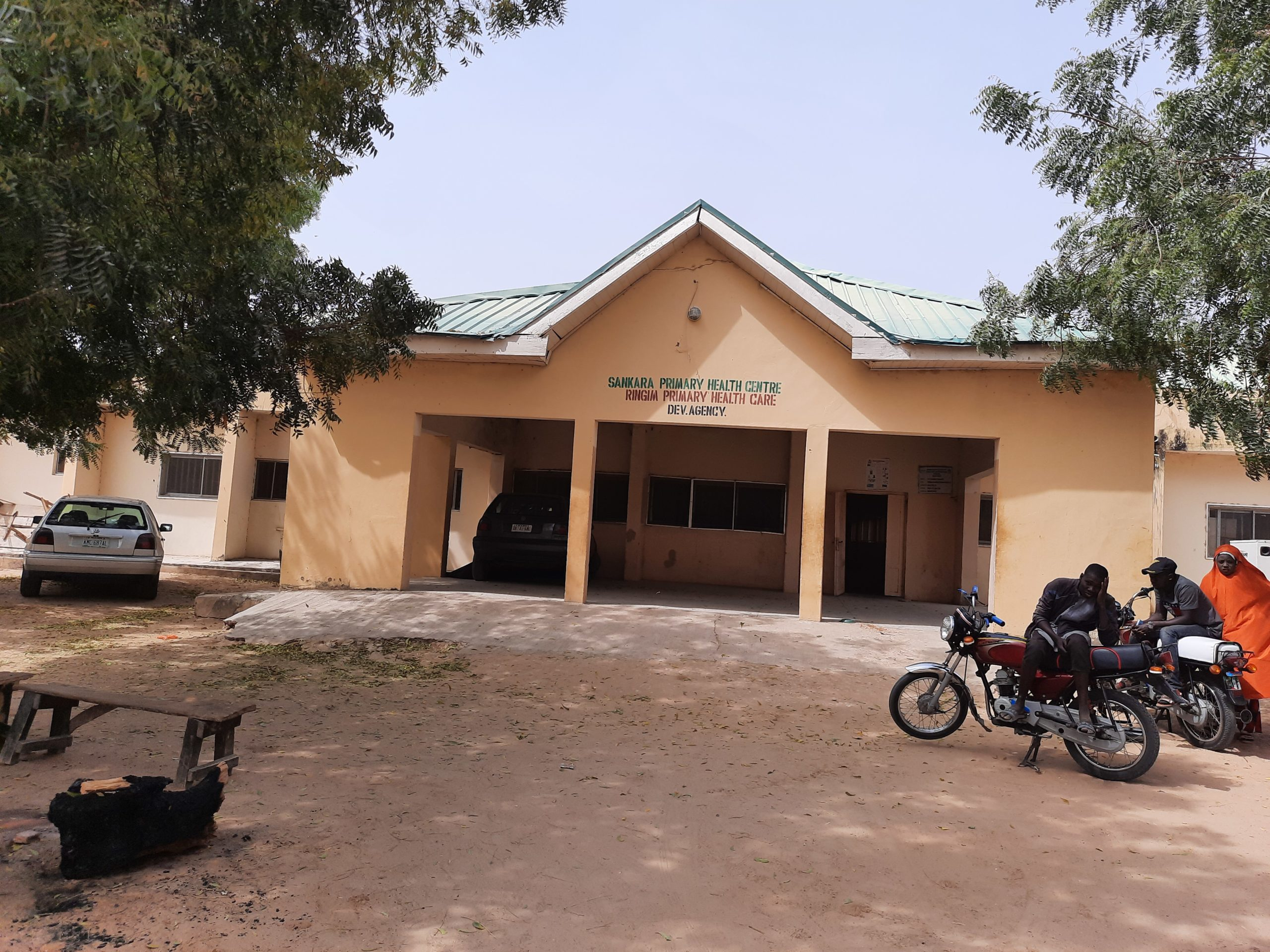 Sankara Primary Health Centre(1)