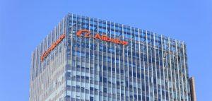 China hit Alibaba with a $ 2.75 billion fine