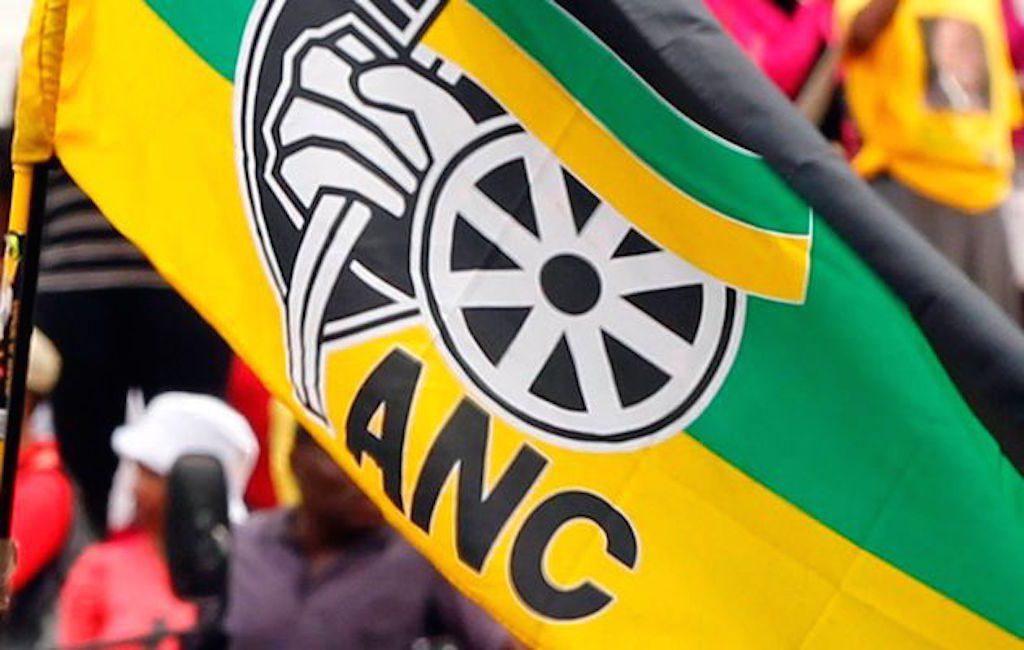 ANC_flag