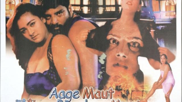 India Soft Core Porn Makes A Comeback