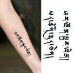 Hinh-Xam-Dan-04-150X150-6426475
