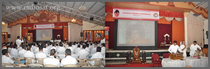National Workshop on Bhajan Singing
