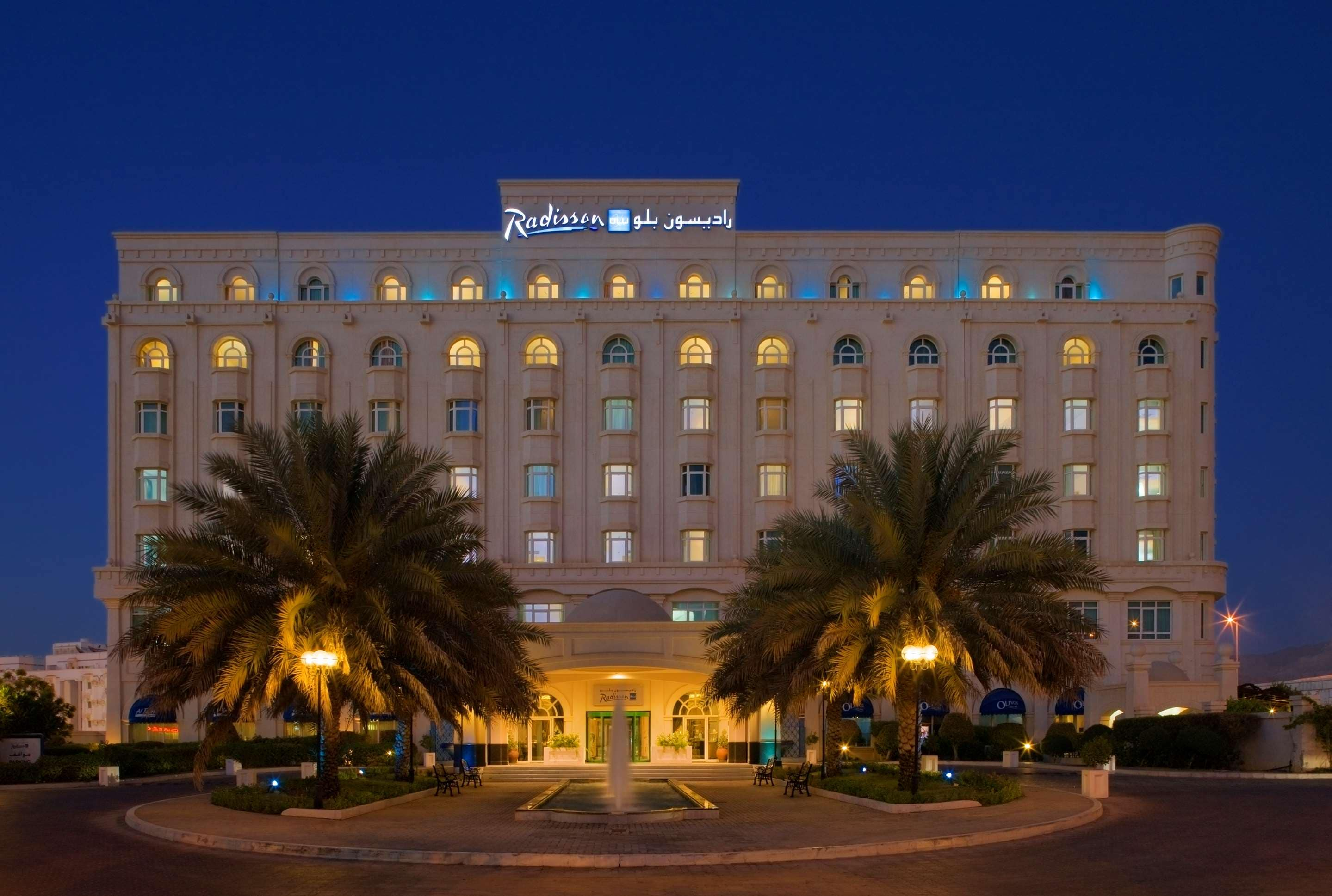 Hotels In Muscat City Centre Oman Radisson Blu Hotel Muscat