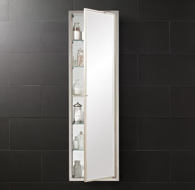 Framed Metal FullLength Medicine Cabinet