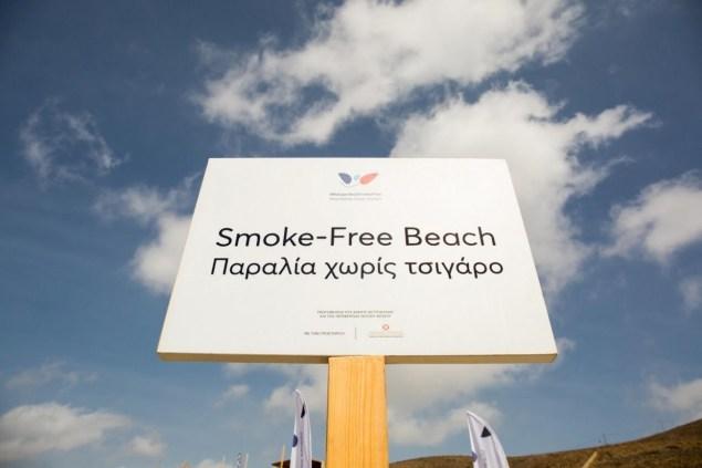 Semnul Smoke-Free la Steno Bay