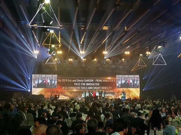 smart mobility summit gala