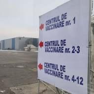 Centrul de Vaccinare Romexpo
