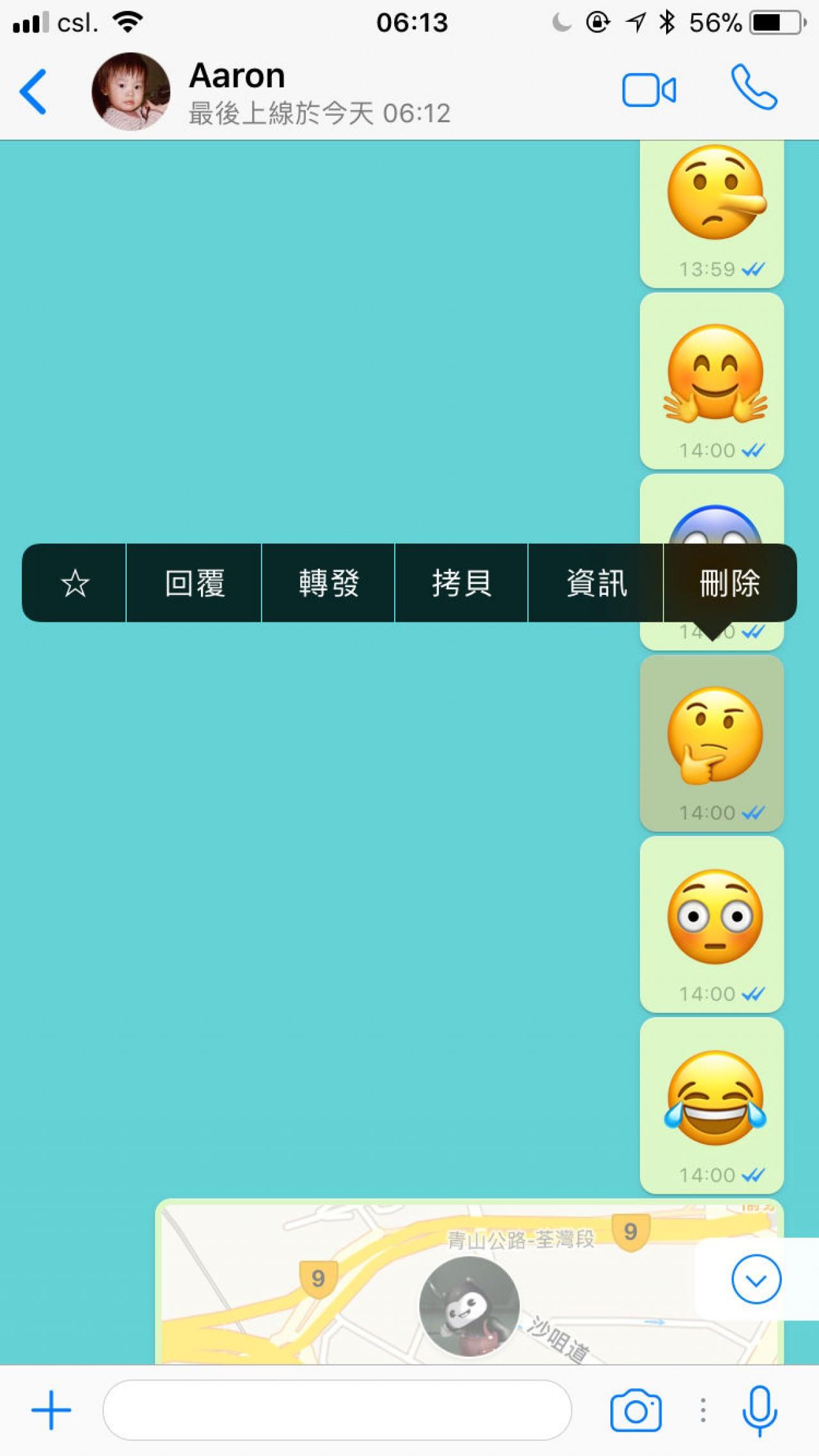 WhatsApp超好用的13個「隱藏功能」 可以關閉已讀藍勾勾,還可以隱藏最后上線時間!大家不要再浪費這些功能了~