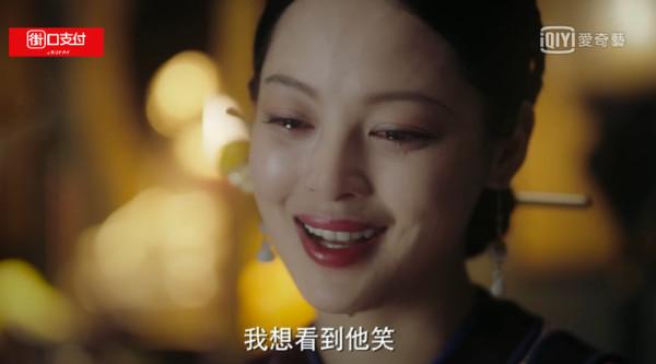 《如懿傳》頭號大Boss嘉妃原來是韓國人,算盡心機卻愛的不是乾隆而是「他」……