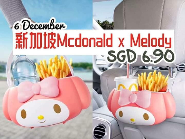 搶瘋了⚡新加坡『麥當勞Melody手提餐盒』魅力無法擋! 短短幾小時賣光了! 網上轉售竟被炒到這么貴~