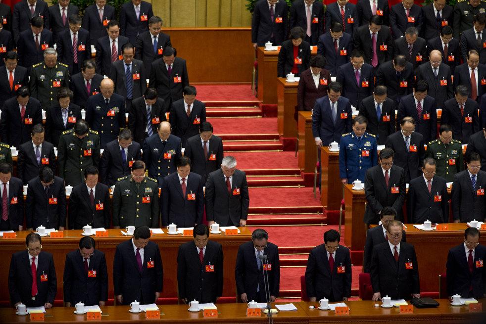 china_congress_17.jpg