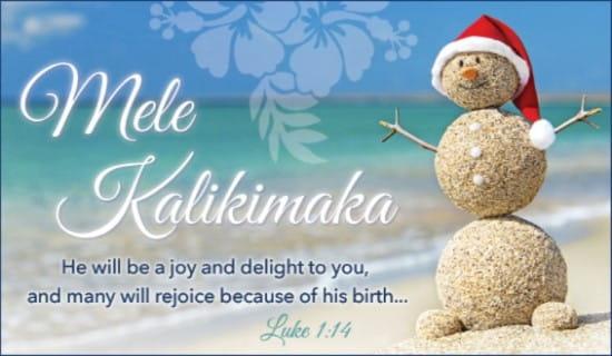 Mele Kalikimaka ECard Free Christmas Cards Online