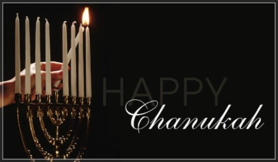 Fall Pics With Scripture Wallpaper Happy Chanukah Ecard Free Hanukkah Cards Online