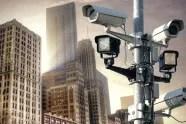 city_cameras
