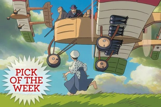 Miyazaki's haunting farewell: A dreamer who made warplanes