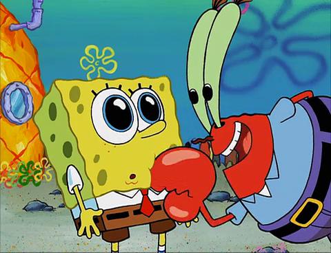 I Dont Care Quotes Wallpapers Spongebuddy Mania Spongebob Episode Patty Hype