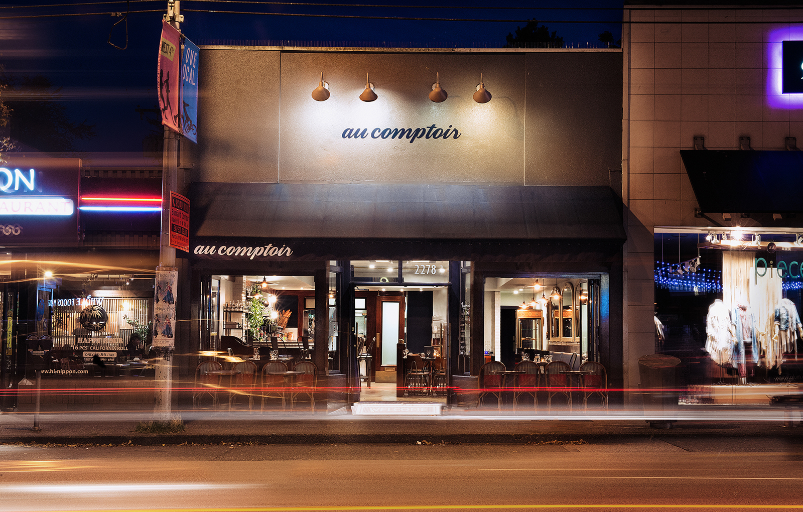 Pastry Chef Needed at Kitsilano's Au Comptoir