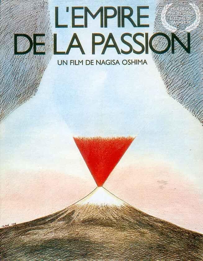 Prix De La Passion Vostfr - {`~SondahStreamingVF~`}