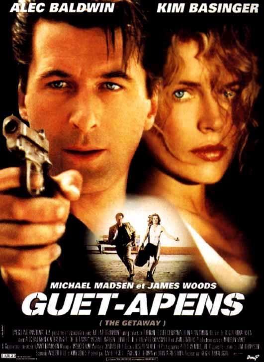 Guet-apens (1994) - YECLO.com