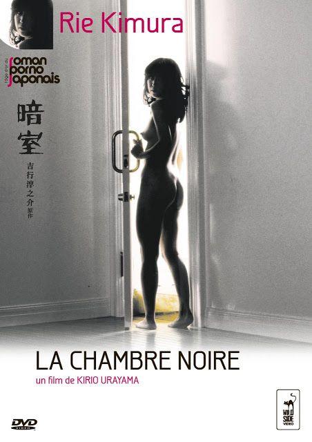 La Chambre noire  Film 1983  SensCritique