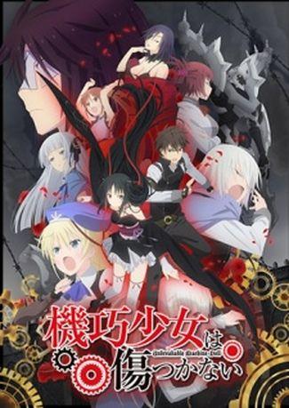 Anime Ou Le Hero Est Un Dieu : anime, Héros, Overpowered, L'épisode, [Séries, Animées]., Liste, Séries, SensCritique