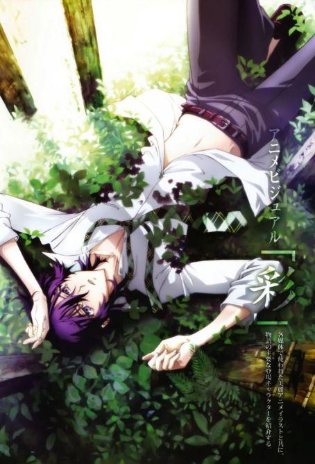 Image result for shiki
