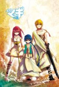 MANGA Affiche Magi : The Labyrinth of Magic