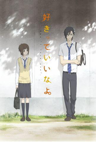 Liste D Anime Shojo Romance : liste, anime, shojo, romance, Meilleurs, Animes, Shojos, Liste, Séries, SensCritique