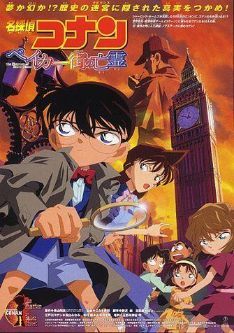Détective Conan : Le Fantôme De Baker Street : détective, conan, fantôme, baker, street, Détective, Conan, Fantôme, Baker, Street, (2002)