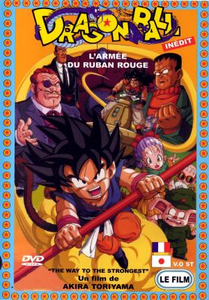Dragon Ball : L'Armée du Ruban Rouge - Long-métrage d'animation (1996)