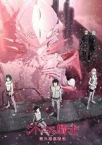 MANGA Knights of Sidonia: Battle for Planet Nine