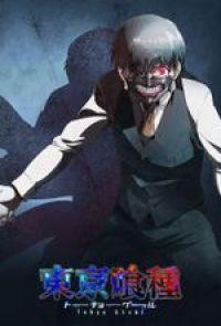 MANGA Affiche Tokyo Ghoul
