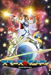 MANGA Space Dandy