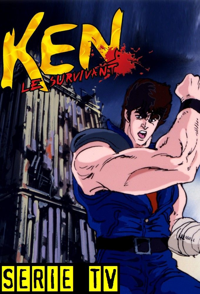 Ken Survivant De L Enfer : survivant, enfer, Survivant, Anime, (1984), SensCritique