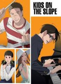 MANGA Kids on the Slope