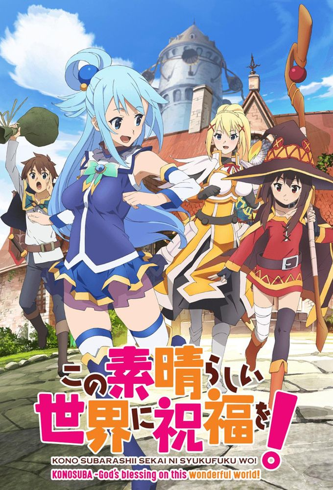 Gum-gum Streaming : gum-gum, streaming, Subarashii, Sekai, Shukufuku, VOSTFR, Streaming