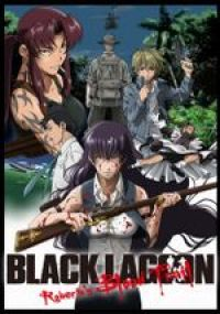 MANGA Black Lagoon : Roberta's Blood Trail