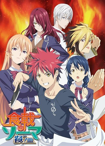 Food Wars ! The Third Plate  Anime (2017) Senscritique
