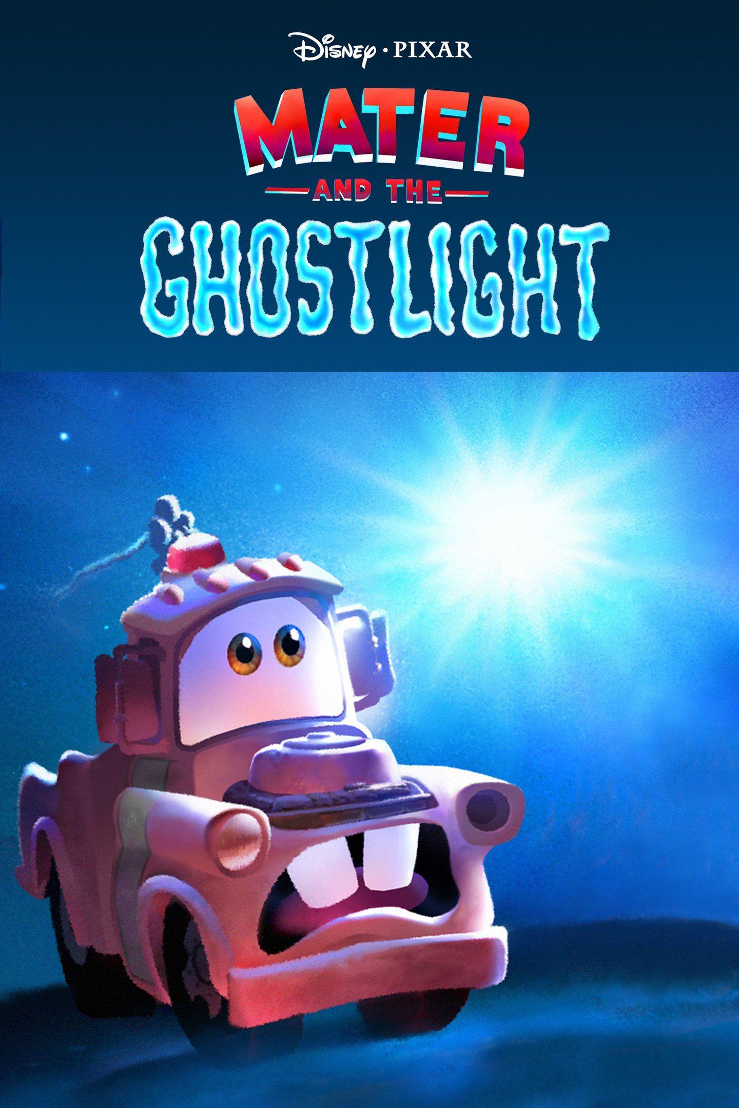 Critique du court-métrage Martin et la lumière fantôme