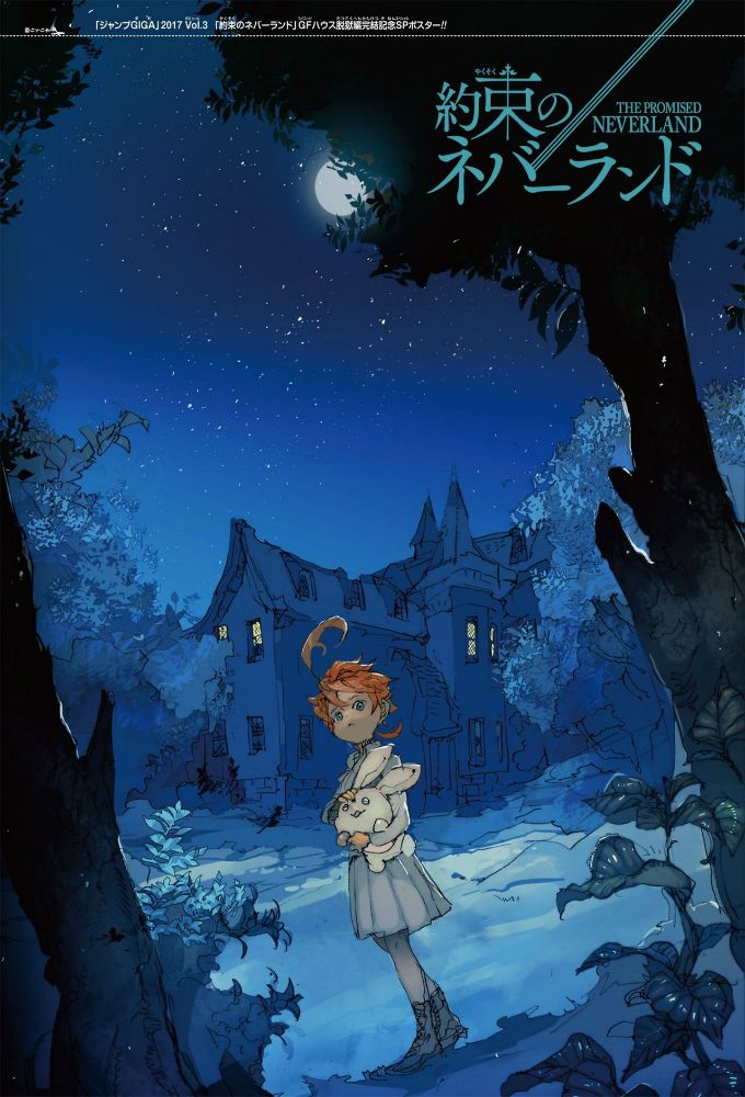 Affiches Posters Et Images De The Promised Neverland 2019