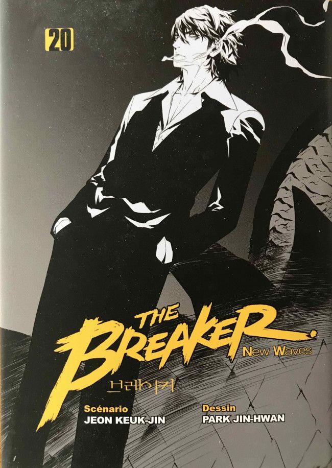 The Breaker New Waves Suite : breaker, waves, suite, Breaker, Waves,, Geuk-jin