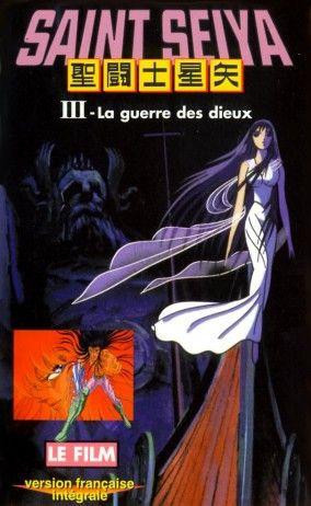 Saint Seiya La Guerre Des Dieux : saint, seiya, guerre, dieux, Chevaliers, Zodiaque, Guerre, Dieux, Moyen-métrage, D'animation, (1988)
