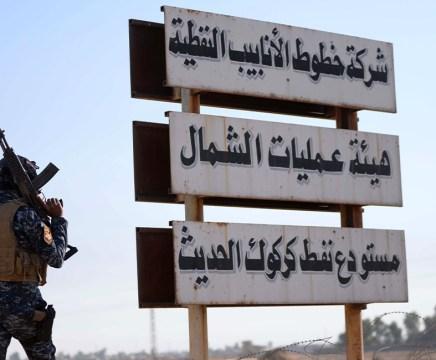 رؤية بريطانيا.. أزمة مكلفة قد تسهم بتسوية الخلافات بين بغداد وأربيل thumbnail