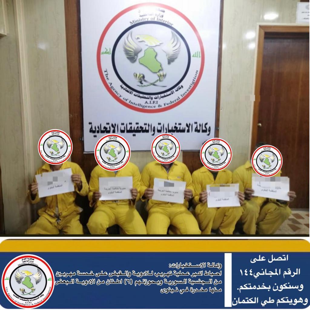 احباط أكبر عملية تهريب للأدوية في العراق عبر سوريين