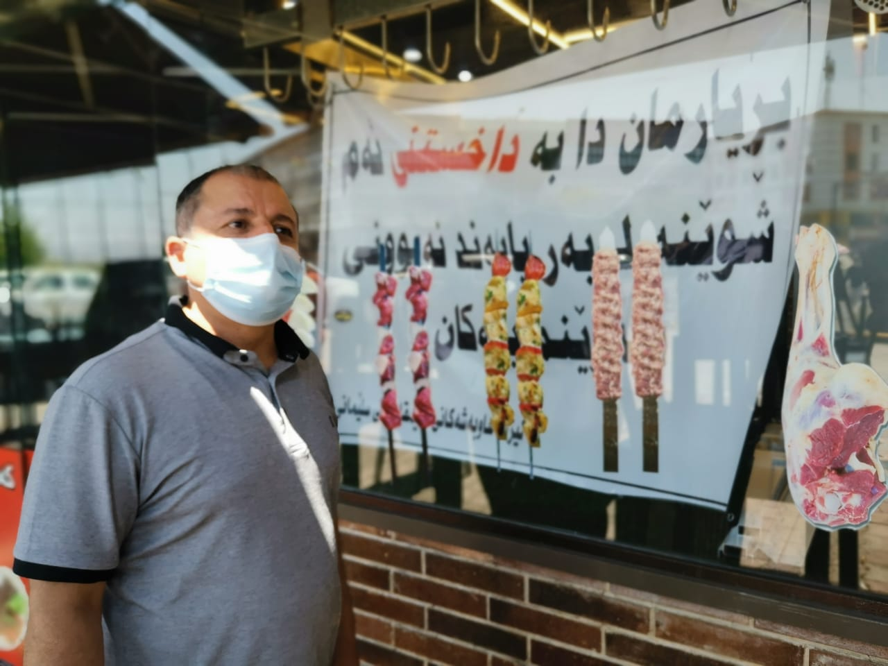 بالصور.. السليمانية تغلق مطاعم غير ملتزمة بالإجراءات الصحية