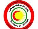 اقليم كوردستان يسجل 33 حالة وفاة و997 اصابة جديدة بكورونا thumbnail