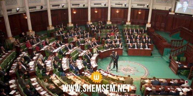 البرلمان يصادق على اقتراض 52 7 مليون يورو من البنك الدولي للإنشاء